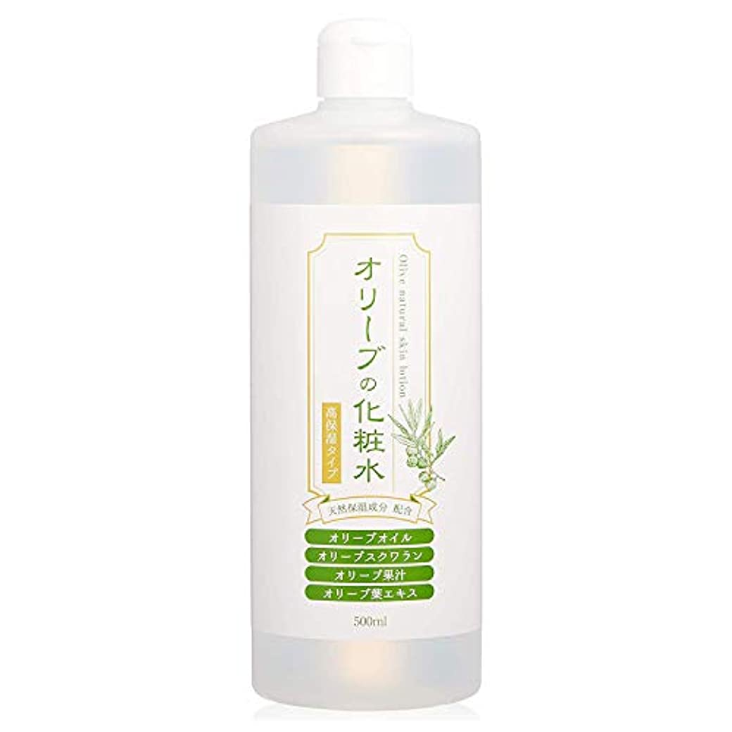ゼロ加害者深い日本オリーブ オリーブクリアローション 〈オリーブの化粧水〉 (500mL)