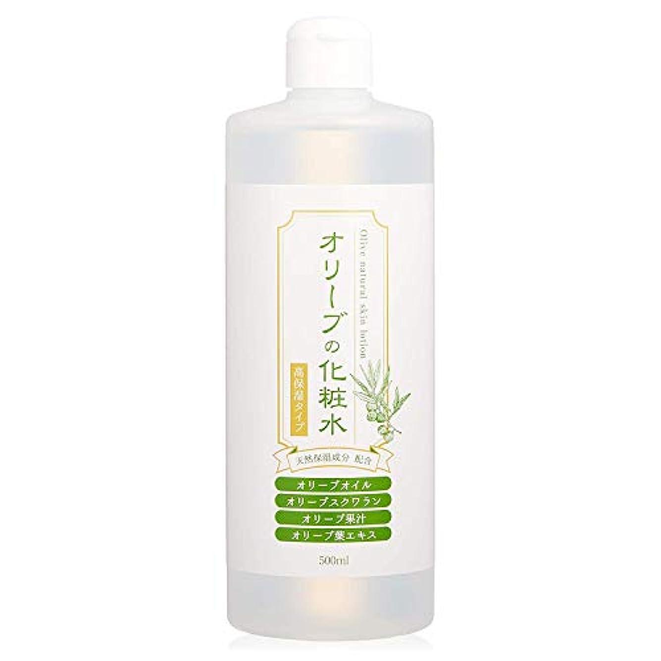 抑圧するシャーむしゃむしゃ日本オリーブ オリーブクリアローション 〈オリーブの化粧水〉 (500mL)