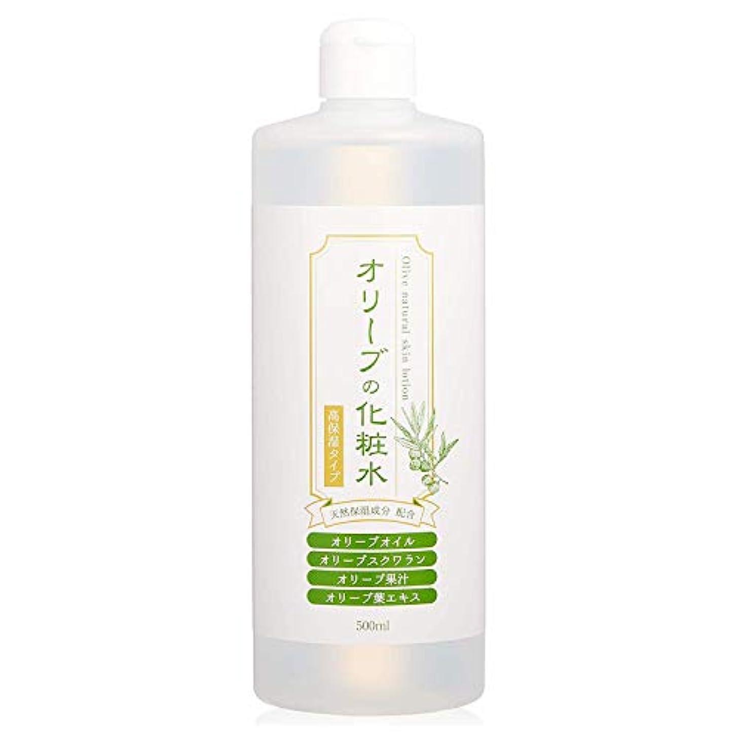 ただ消費するジョガー日本オリーブ オリーブクリアローション 〈オリーブの化粧水〉 (500mL)