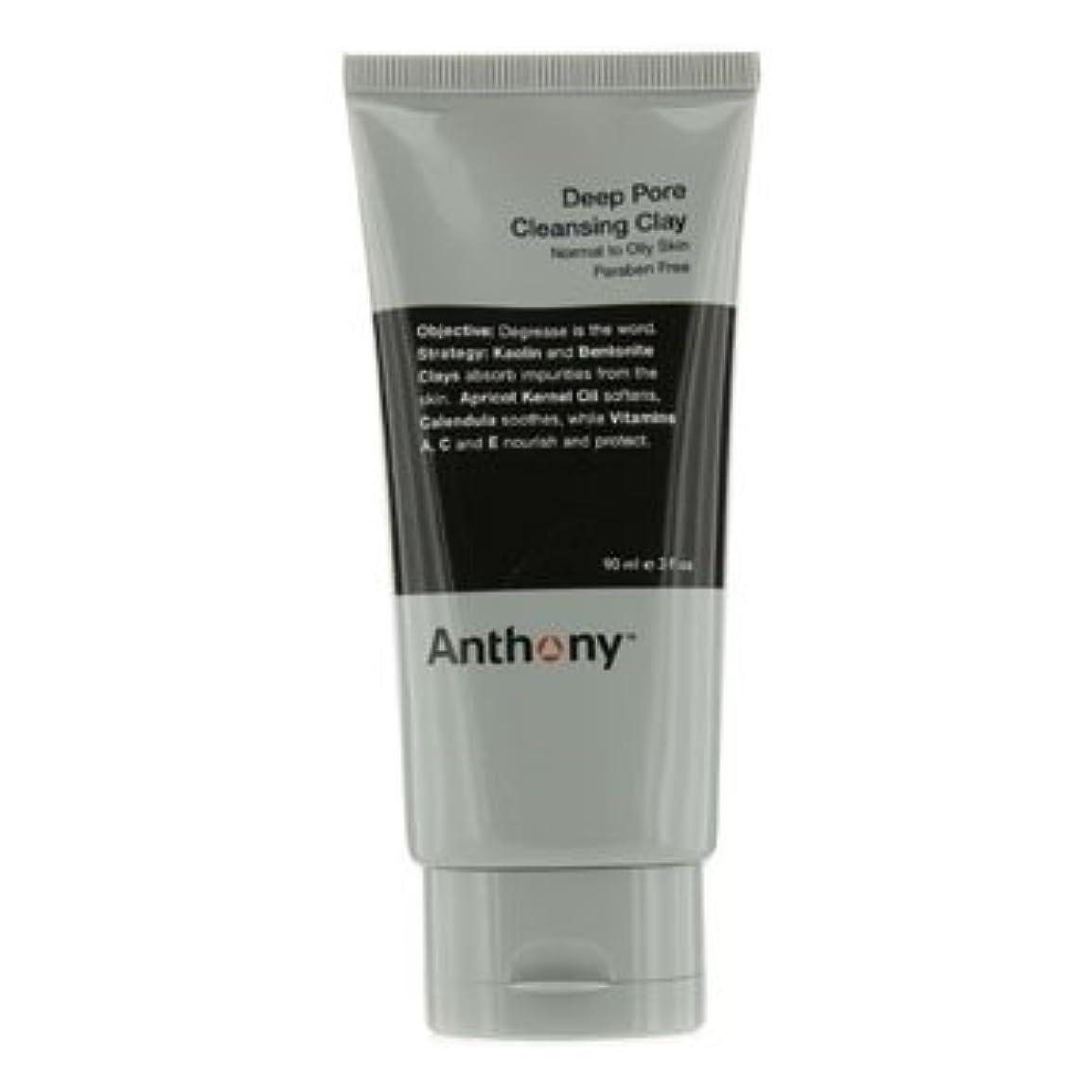 編集者スキップ製油所アンソニー Logistics For Men Deep Pore クレンジング Clay (Normal To Oily Skin) 90g [並行輸入品][海外直送品]