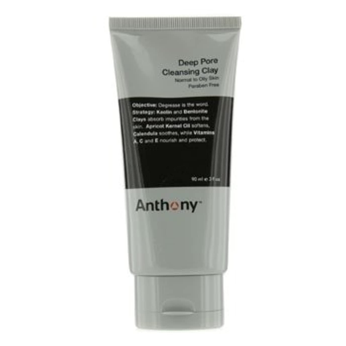 支出戻すアレルギーアンソニー Logistics For Men Deep Pore クレンジング Clay (Normal To Oily Skin) 90g [並行輸入品][海外直送品]