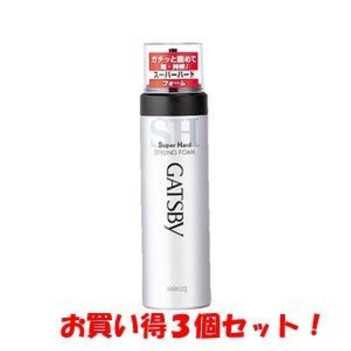 目に見えるロック解除高さギャツビー【GATSBY】スタイリングフォーム スーパーハード 185g(お買い得3個セット)