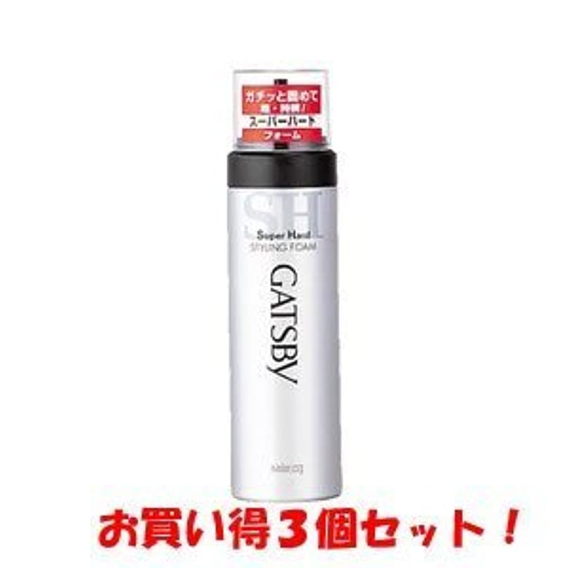 ラベンダー望み失礼なギャツビー【GATSBY】スタイリングフォーム スーパーハード 185g(お買い得3個セット)