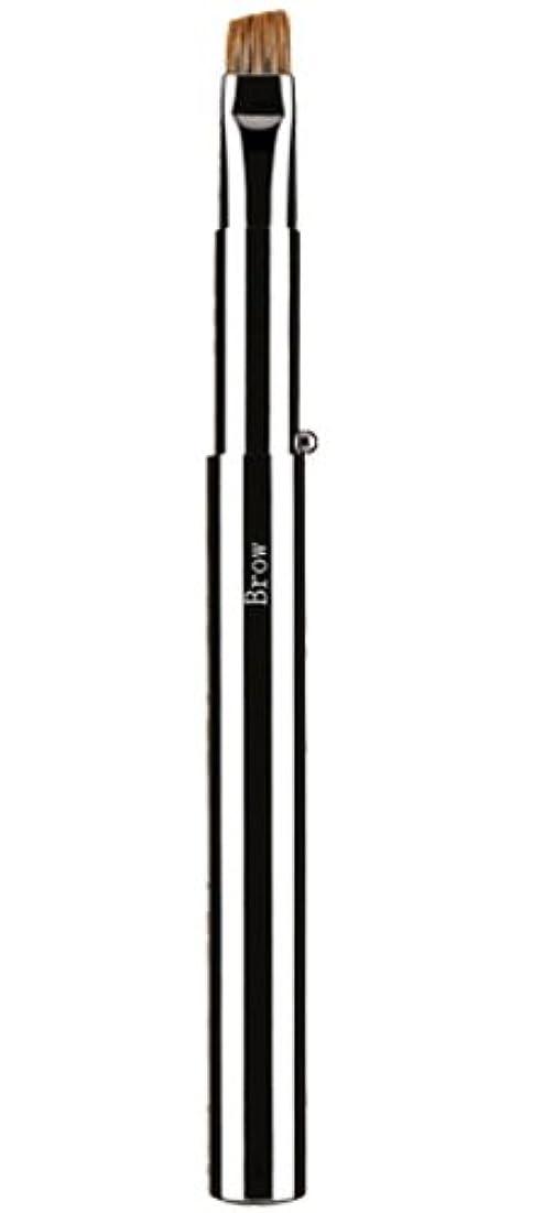 拍車追跡滑りやすい広島熊野筆 携帯アイブローブラシ 毛質 ウォーターバジャー