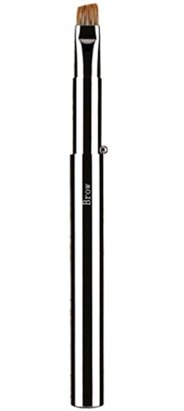 贈り物デザート服を洗う広島熊野筆 携帯アイブローブラシ 毛質 ウォーターバジャー