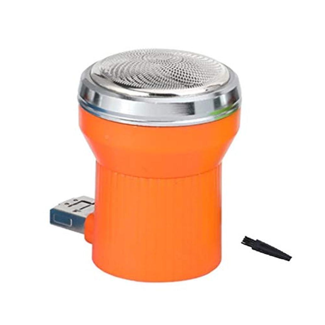 単調な巧みなヨーグルトマイクロUSBアンドロイド電源用ポータブルミニスマートフォン技術電気シェーバーカミソリ緊急ポータブルトラベル