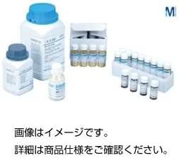 メルク乾燥培地 カンピロバクター無血液 100070 食品・水質検査対応 ds-1601686
