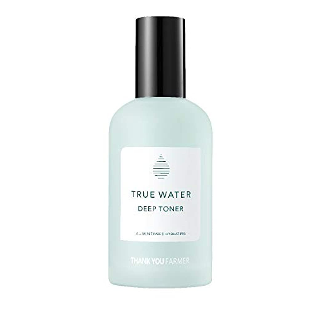 退屈な悪の足枷THANK YOU FARMER [サンキューファーマー] トゥルーウォーター ディープ トナー 化粧水