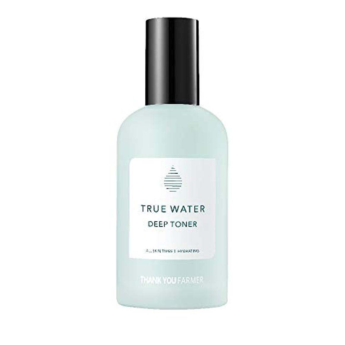 修羅場ほこりっぽい不確実THANK YOU FARMER [サンキューファーマー] トゥルーウォーター ディープ トナー 化粧水