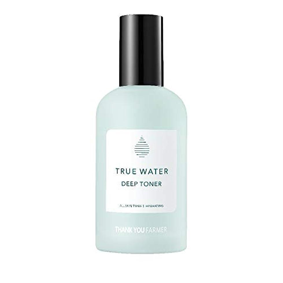 いつ幽霊居眠りするTHANK YOU FARMER [サンキューファーマー] トゥルーウォーター ディープ トナー 化粧水
