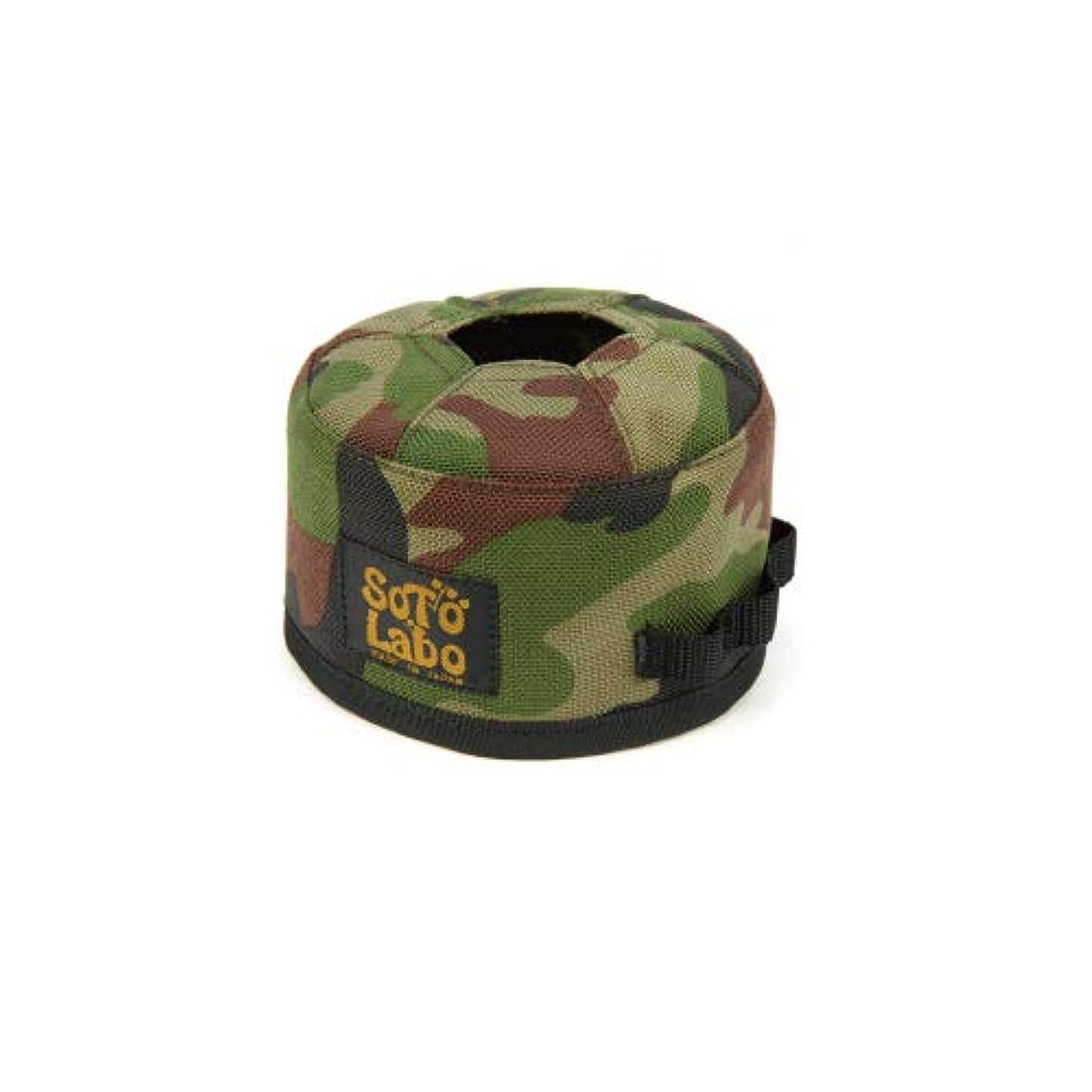 アコー歪める大気(ソトラボ)SotoLabo ガスカートリッジカバーGas cartridge wear/Woodland Camo (OD250)