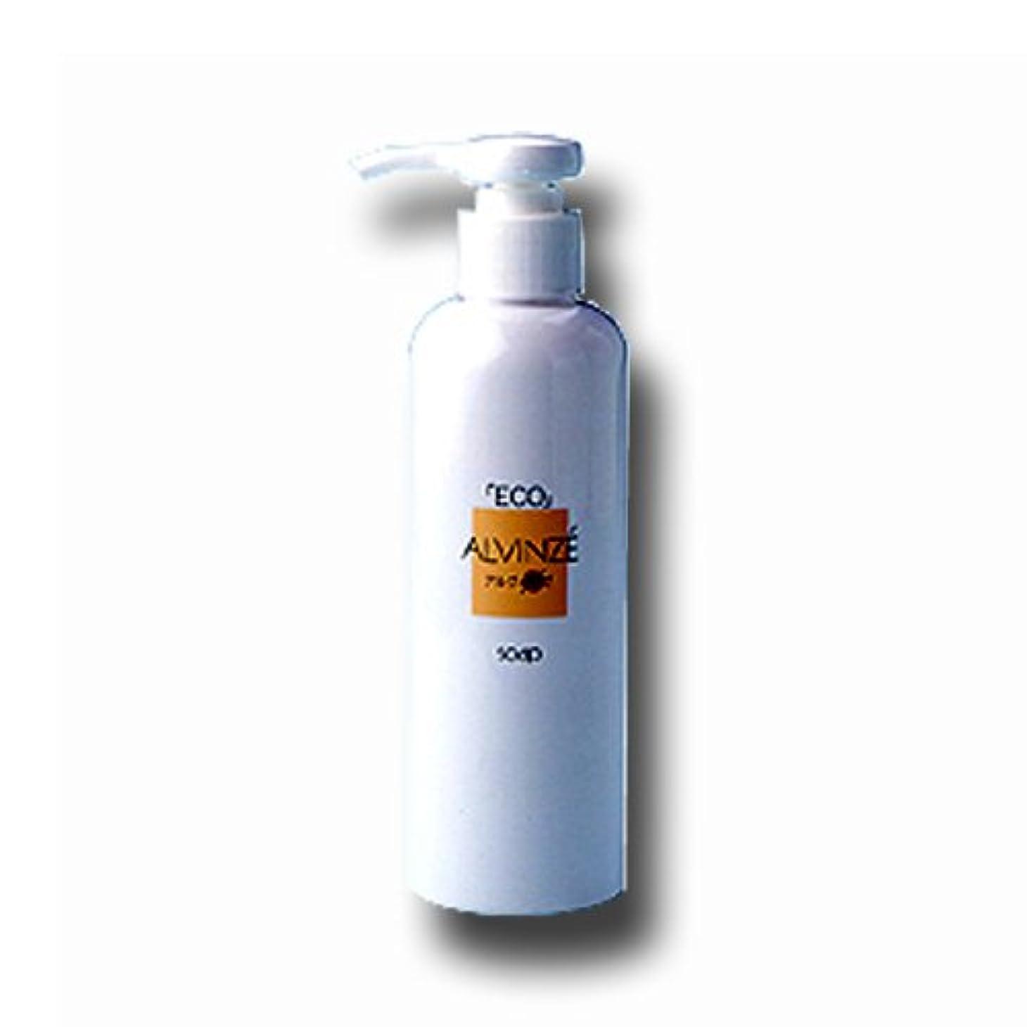消化リビングルームスラムアルヴィンゼECO 素肌ソープ(徳用)