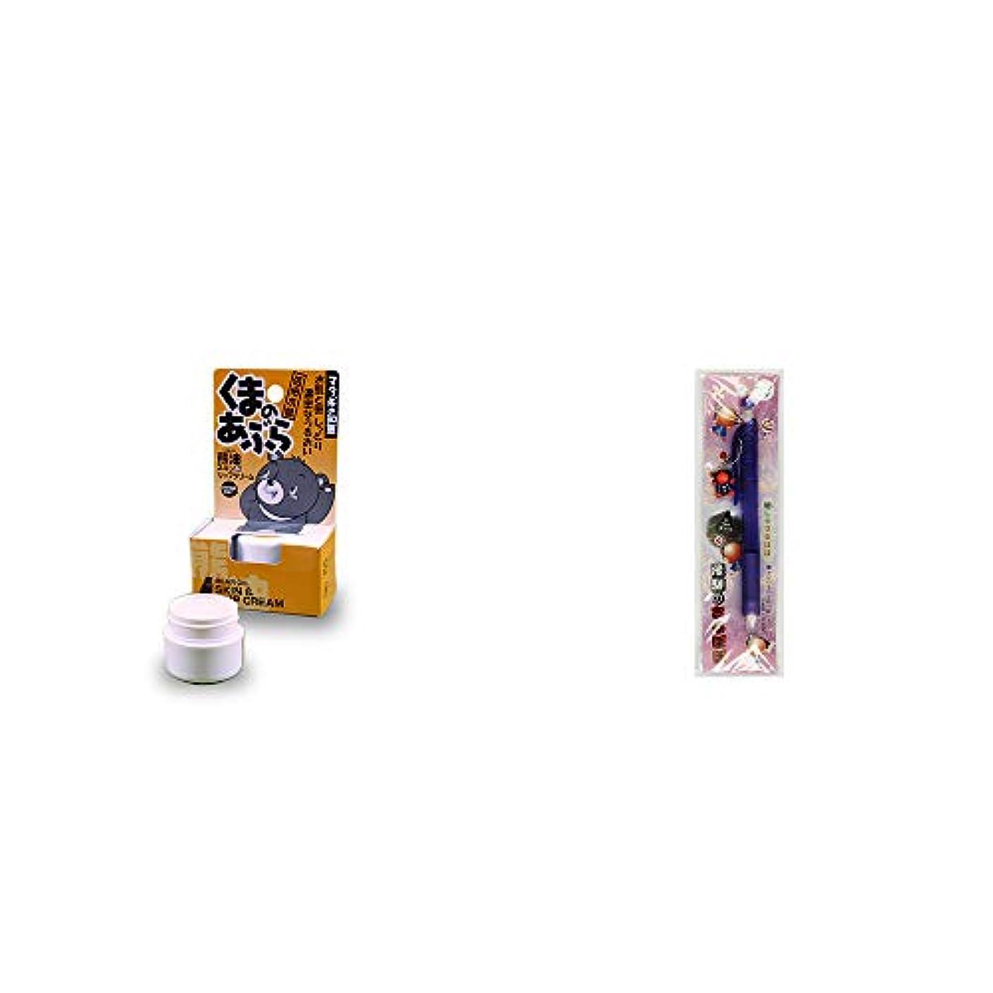 スポーツポーズブロンズ[2点セット] 信州木曽 くまのあぶら 熊油スキン&リップクリーム(9g)?さるぼぼ 癒しシャープペン 【パープル】