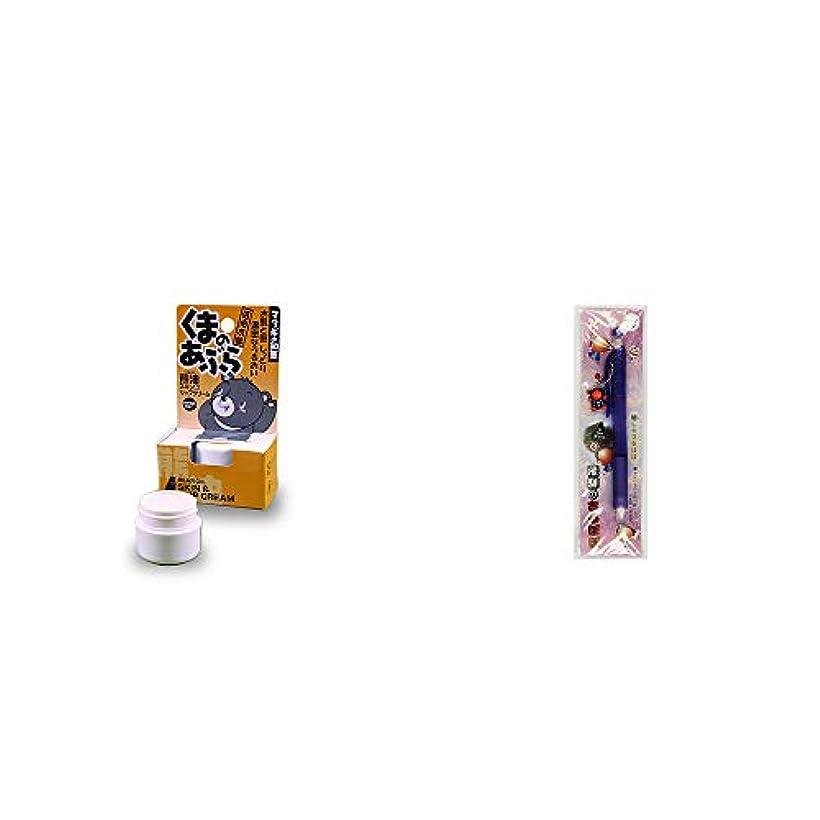 減少空気教育する[2点セット] 信州木曽 くまのあぶら 熊油スキン&リップクリーム(9g)?さるぼぼ 癒しシャープペン 【パープル】