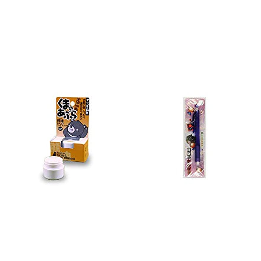 香港矢じり降ろす[2点セット] 信州木曽 くまのあぶら 熊油スキン&リップクリーム(9g)?さるぼぼ 癒しシャープペン 【パープル】