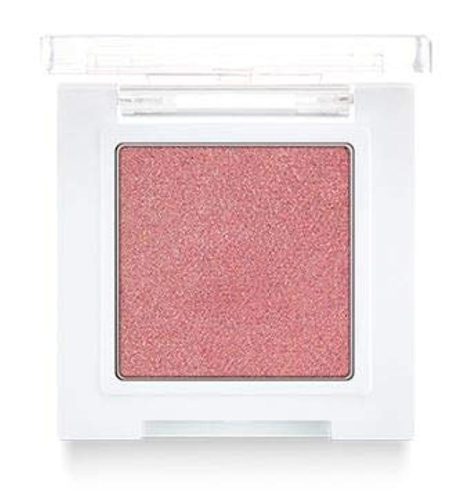 苦情文句わずらわしいいじめっ子[BANILA CO] Eyecrush Shimmer Shadow 2.2g #SPK03 Marshmallow Pink / [バニラコ] アイクラッシュシマーシャドウ 2.2g #SPK03 マシュメロピンク...