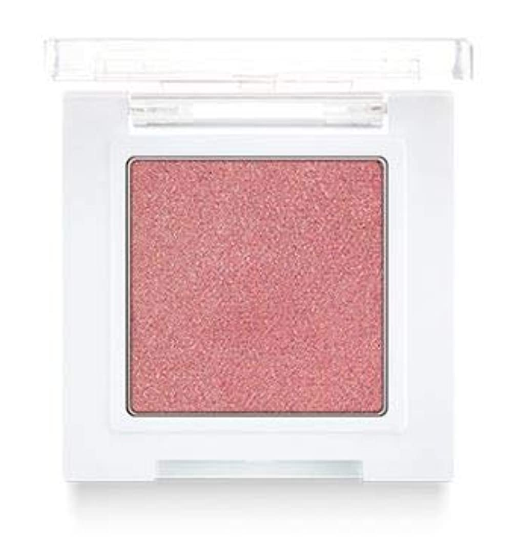 病弱卒業苦情文句[BANILA CO] Eyecrush Shimmer Shadow 2.2g #SPK03 Marshmallow Pink / [バニラコ] アイクラッシュシマーシャドウ 2.2g #SPK03 マシュメロピンク...