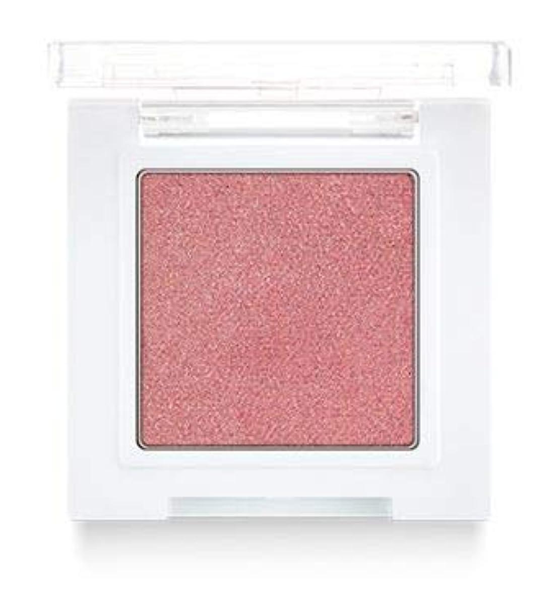 ヒステリッククライアントミサイル[BANILA CO] Eyecrush Shimmer Shadow 2.2g #SPK03 Marshmallow Pink / [バニラコ] アイクラッシュシマーシャドウ 2.2g #SPK03 マシュメロピンク...