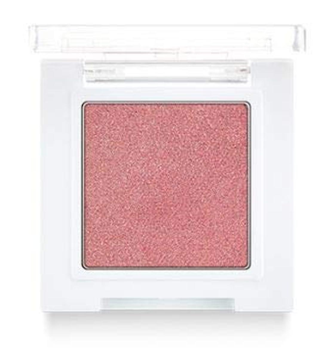 斧寝具非効率的な[BANILA CO] Eyecrush Shimmer Shadow 2.2g #SPK03 Marshmallow Pink / [バニラコ] アイクラッシュシマーシャドウ 2.2g #SPK03 マシュメロピンク...
