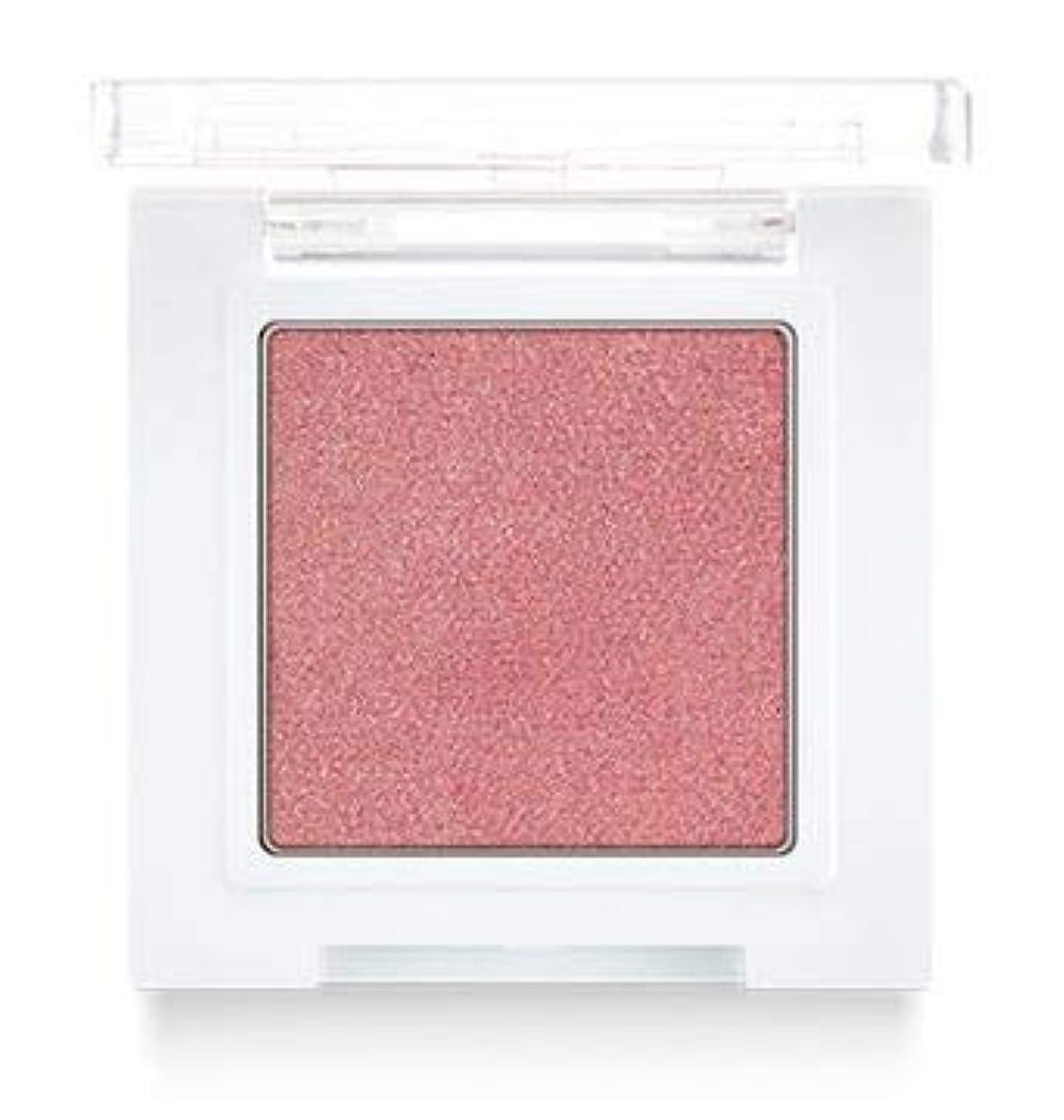 [BANILA CO] Eyecrush Shimmer Shadow 2.2g #SPK03 Marshmallow Pink / [バニラコ] アイクラッシュシマーシャドウ 2.2g #SPK03 マシュメロピンク...