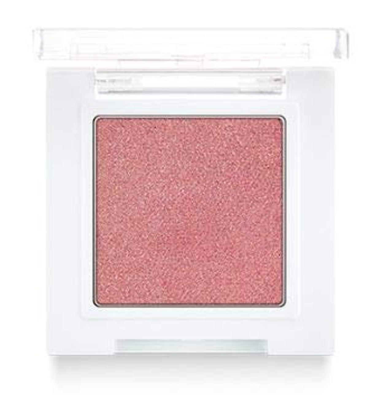 区別傷つけるインフラ[BANILA CO] Eyecrush Shimmer Shadow 2.2g #SPK03 Marshmallow Pink / [バニラコ] アイクラッシュシマーシャドウ 2.2g #SPK03 マシュメロピンク [並行輸入品]
