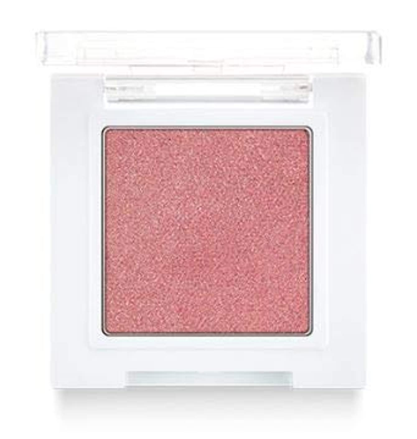詳細に遅れ蓋[BANILA CO] Eyecrush Shimmer Shadow 2.2g #SPK03 Marshmallow Pink / [バニラコ] アイクラッシュシマーシャドウ 2.2g #SPK03 マシュメロピンク [並行輸入品]