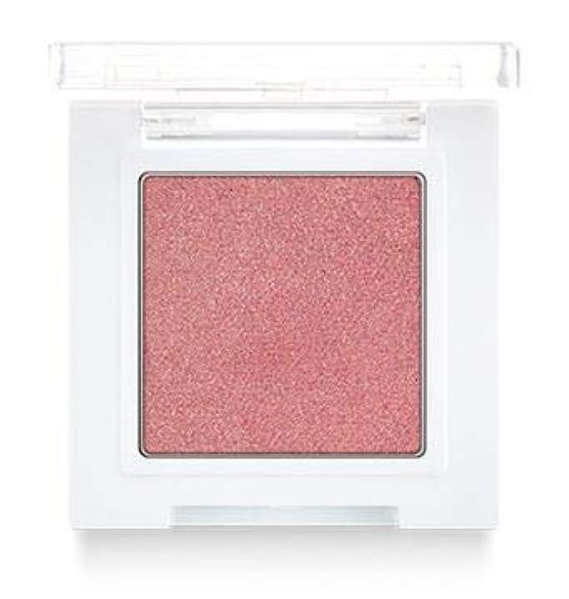 偽善者意気揚々ふさわしい[BANILA CO] Eyecrush Shimmer Shadow 2.2g #SPK03 Marshmallow Pink / [バニラコ] アイクラッシュシマーシャドウ 2.2g #SPK03 マシュメロピンク...