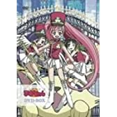 陸上防衛隊まおちゃん DVD-BOX
