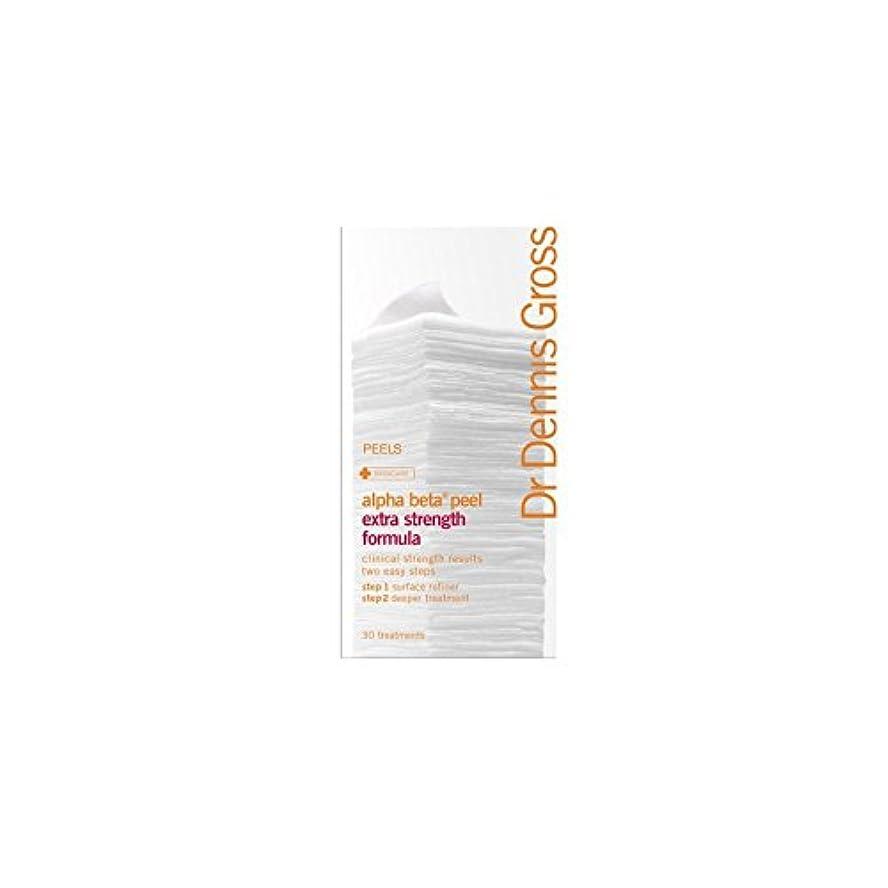 縫い目伴う怪物デニスグロスアルファベータピール余分強度式(30個のパケット) x4 - Dr Dennis Gross Alpha Beta Peel Extra Strength Formula (30 Packets) (Pack...