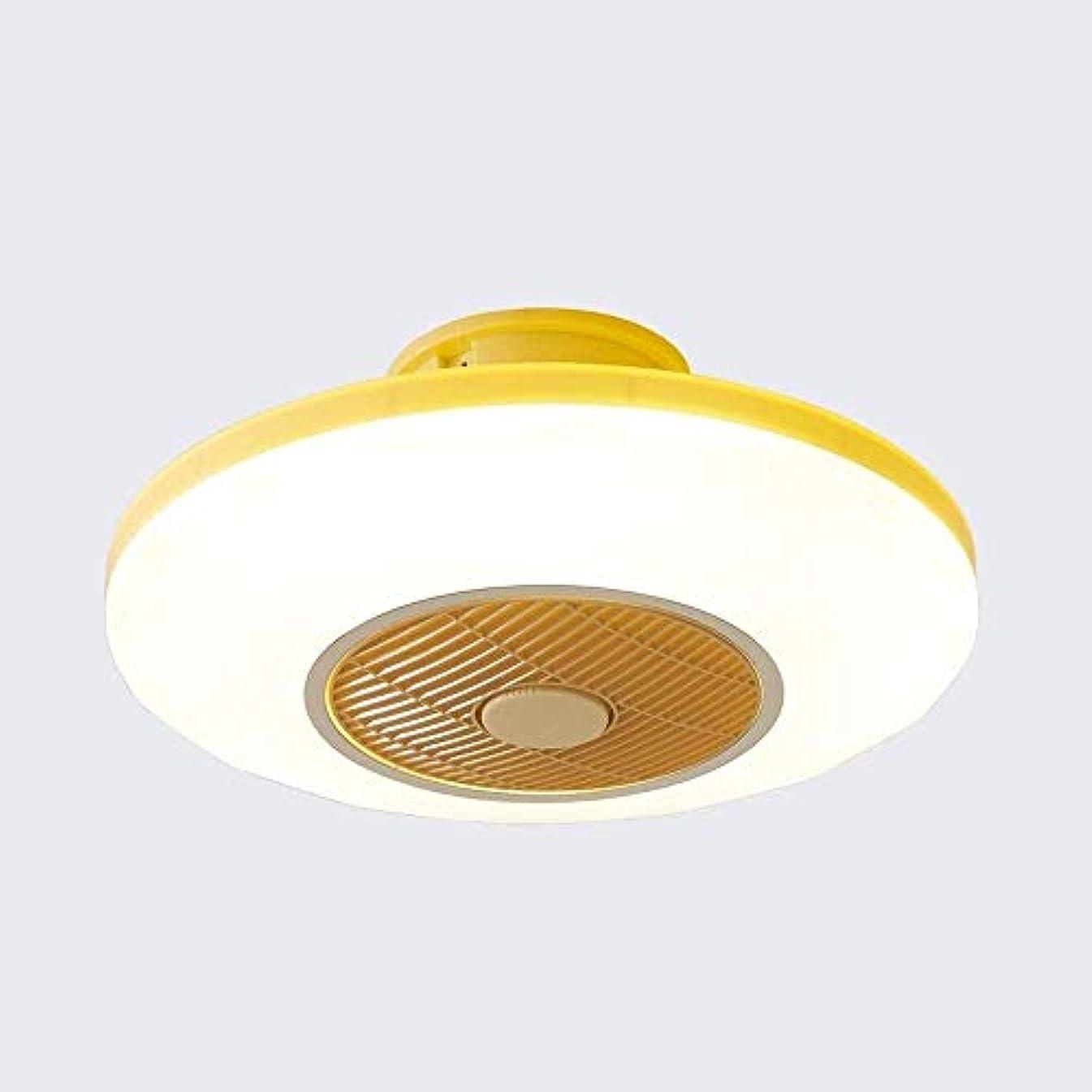 炭水化物心のこもった機知に富んだ照明や換気LEDの天井のファンの光ベッドルームランプ子供ルームホームレストランのリモコン110V?240V耐久性に優れた省エネ天井のファンライト、快適な風と柔らかな照明を提供します (Color : Yellow)