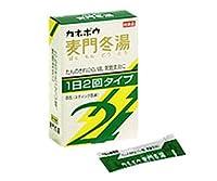 【第2類医薬品】「クラシエ」漢方麦門冬湯エキス顆粒SII 8包 ×3