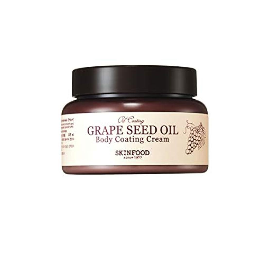 乱気流削除するあさりSkinfood グレープシードオイルコーティングボディクリーム/Grape Seed Oil Coating Body Cream 225 ml [並行輸入品]