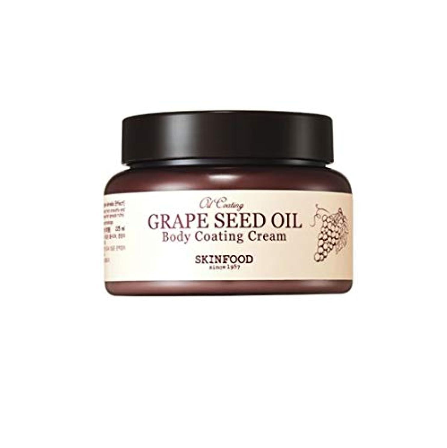 アラートシャープロマンスSkinfood グレープシードオイルコーティングボディクリーム/Grape Seed Oil Coating Body Cream 225 ml [並行輸入品]