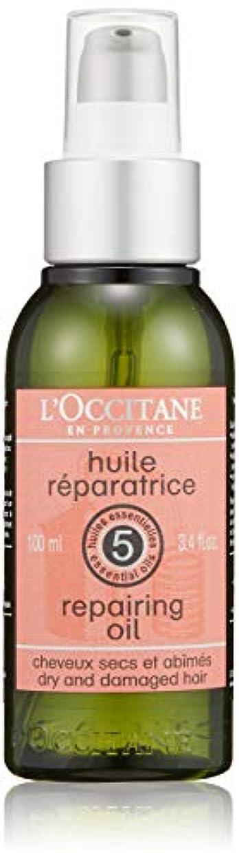 ゲーム白菜比類なきロクシタン(L'OCCITANE) ファイブハーブス リペアリングヘアオイル 100ml