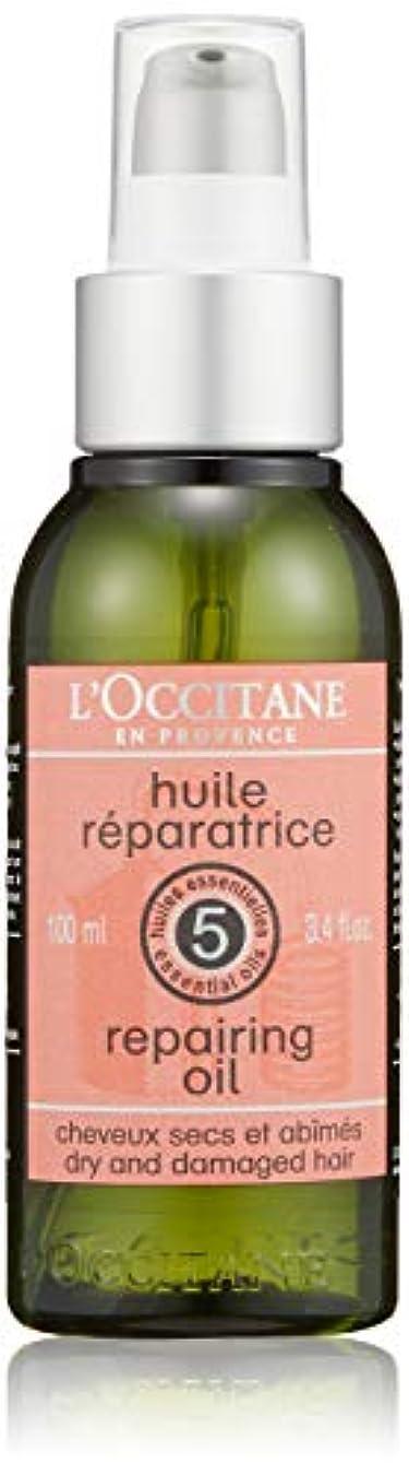 ひどい留め金名前でロクシタン(L'OCCITANE) ファイブハーブス リペアリングヘアオイル 100ml
