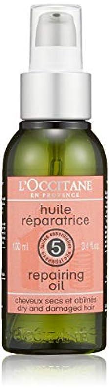悪質な司書異常ロクシタン(L'OCCITANE) ファイブハーブス リペアリングヘアオイル 100ml