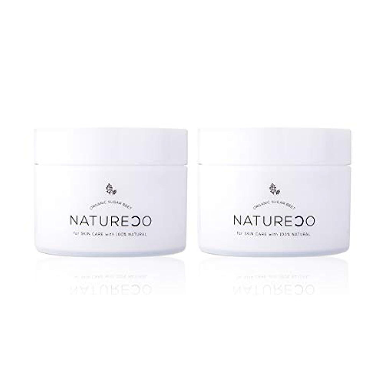 音声センターによると【単品2個】NATURECO ブラジリアンワックス ナチュレコ 専門サロンの初めてのブラジリアンワックス脱毛単品【100%国産無添加】 デリケートゾーン/全身用