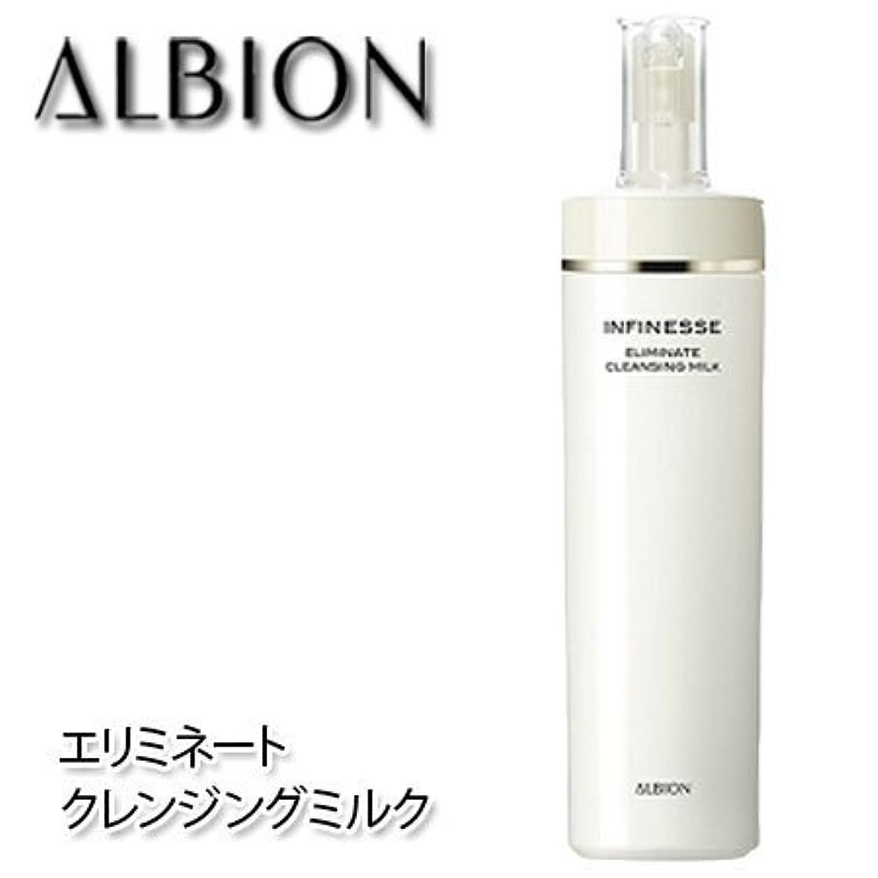 自動車コンパクト命令アルビオン アンフィネス エリミネート クレンジングミルク 200g-ALBION-