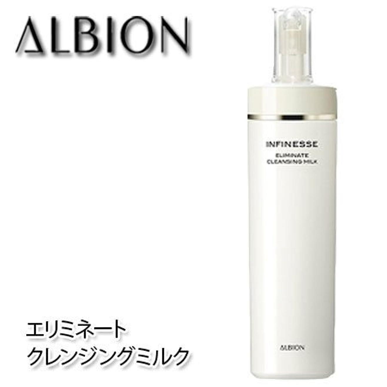 現れるにやにやスロープアルビオン アンフィネス エリミネート クレンジングミルク 200g-ALBION-