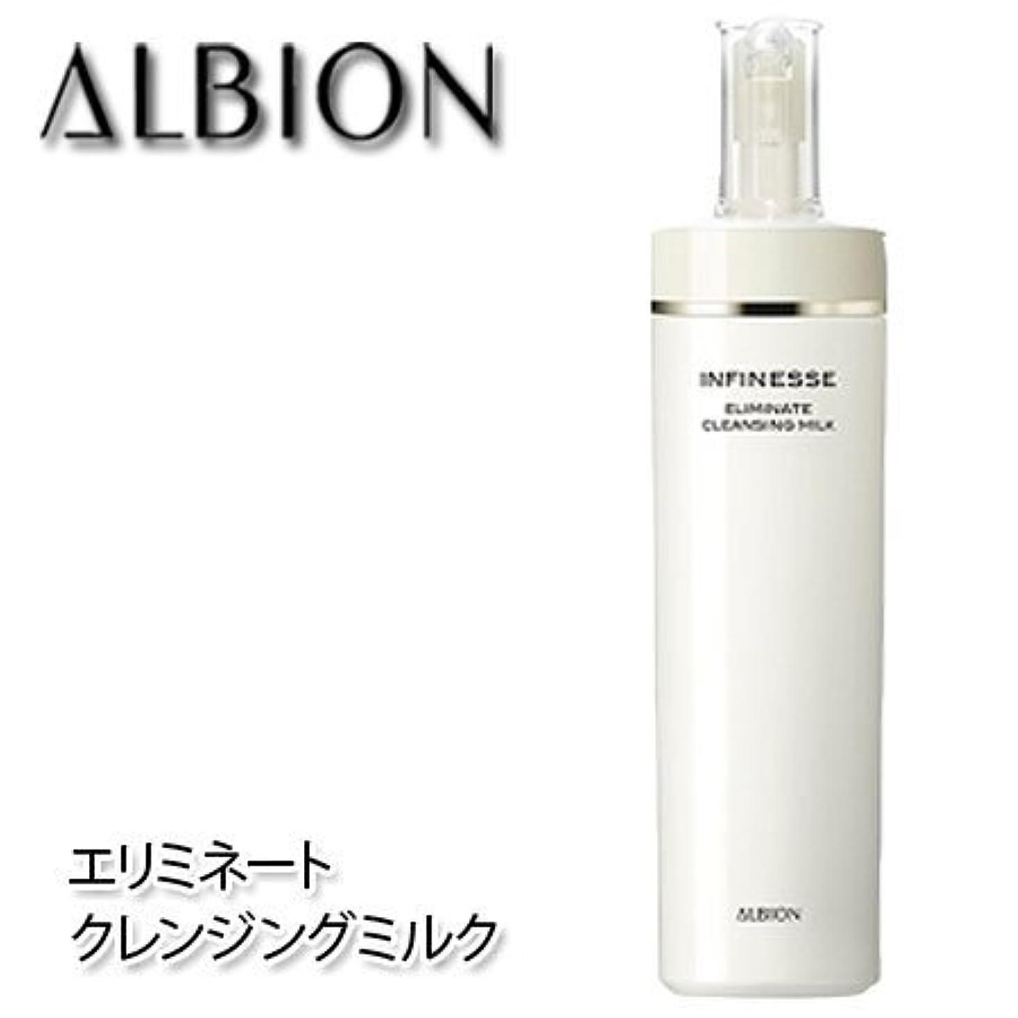 スパンイヤホン漏れアルビオン アンフィネス エリミネート クレンジングミルク 200g-ALBION-