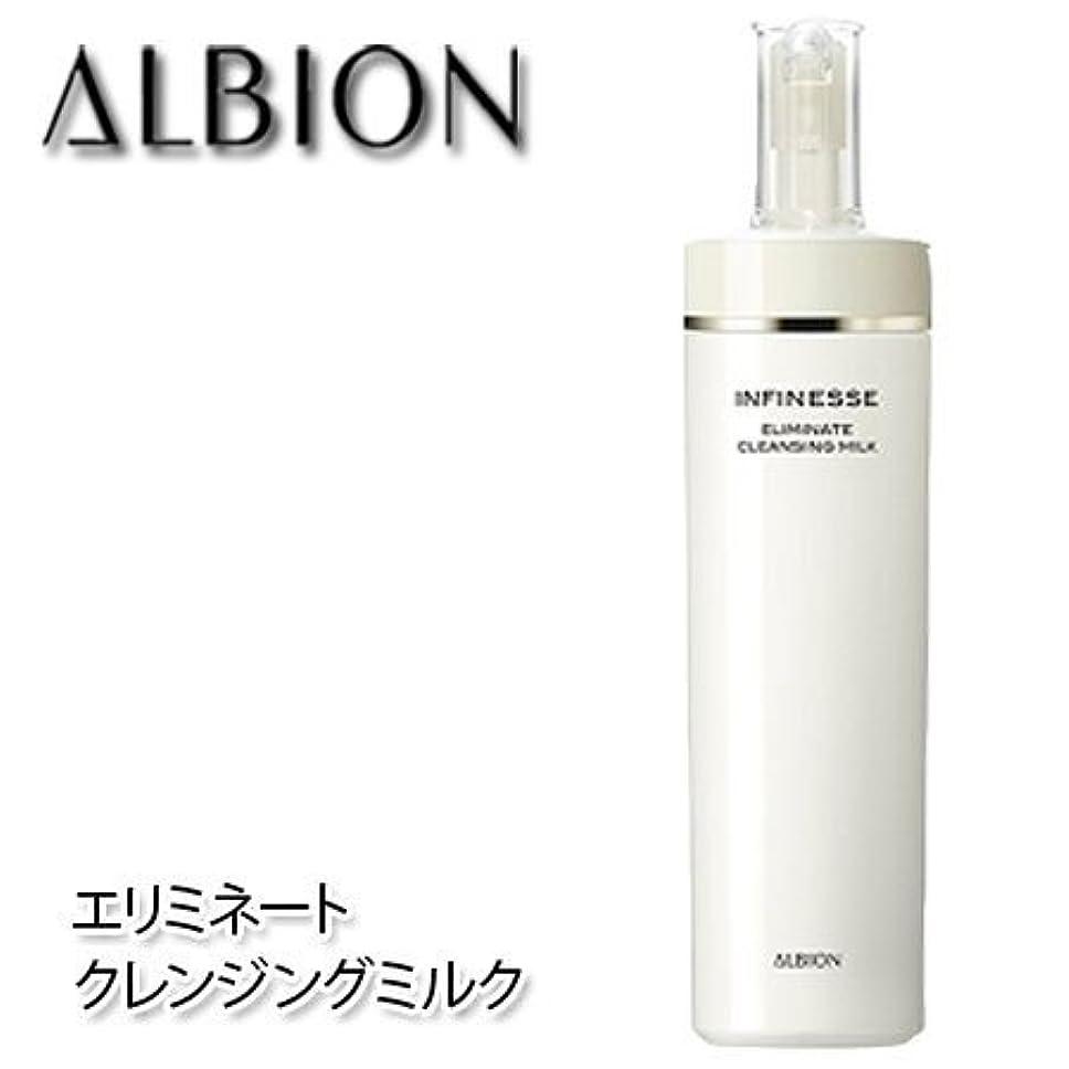 代表欺歯痛アルビオン アンフィネス エリミネート クレンジングミルク 200g-ALBION-