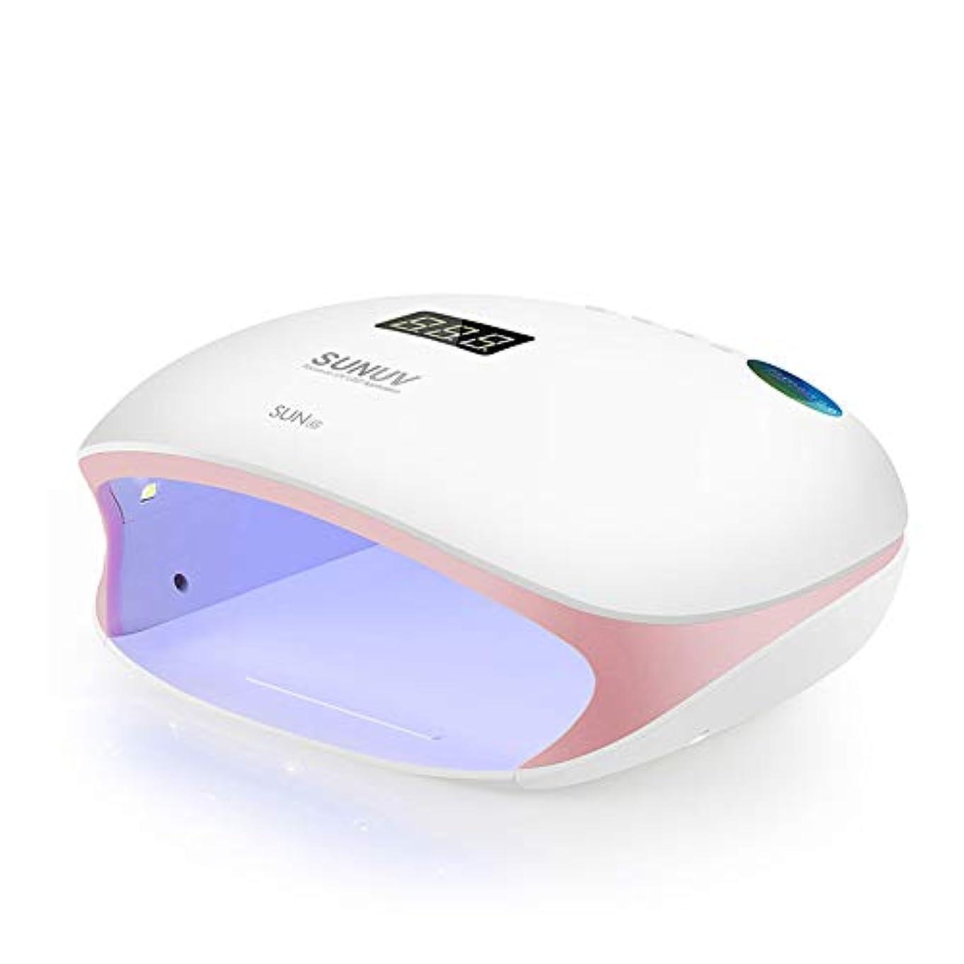 拡張収まる操作可能ネイルランプ48W UV LEDネイルドライヤー硬化ジェルポリッシュ用スマートセンサーマニキュアネイルアートサロン機器ブランド