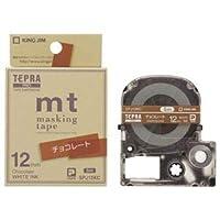 (まとめ)キングジム テプラ PROテープカートリッジ マスキングテープ 12mm チョコレート(白インク) SPJ12KC 1個【×5セット】