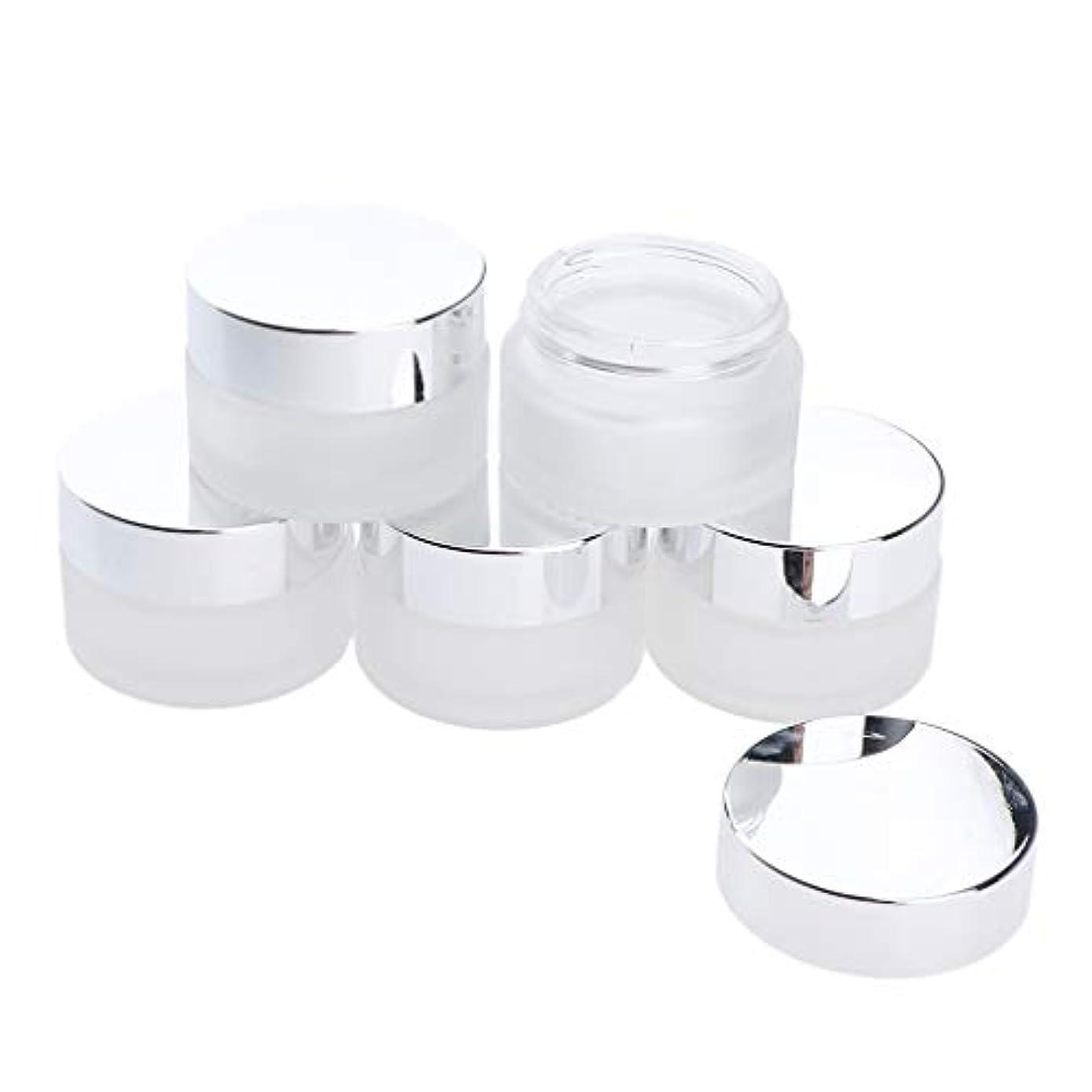 混雑用心組み込む5本 ガラス瓶 メイクアップ フェイスクリーム オイル DIY 小分け容器 2サイズ選べ - 20g