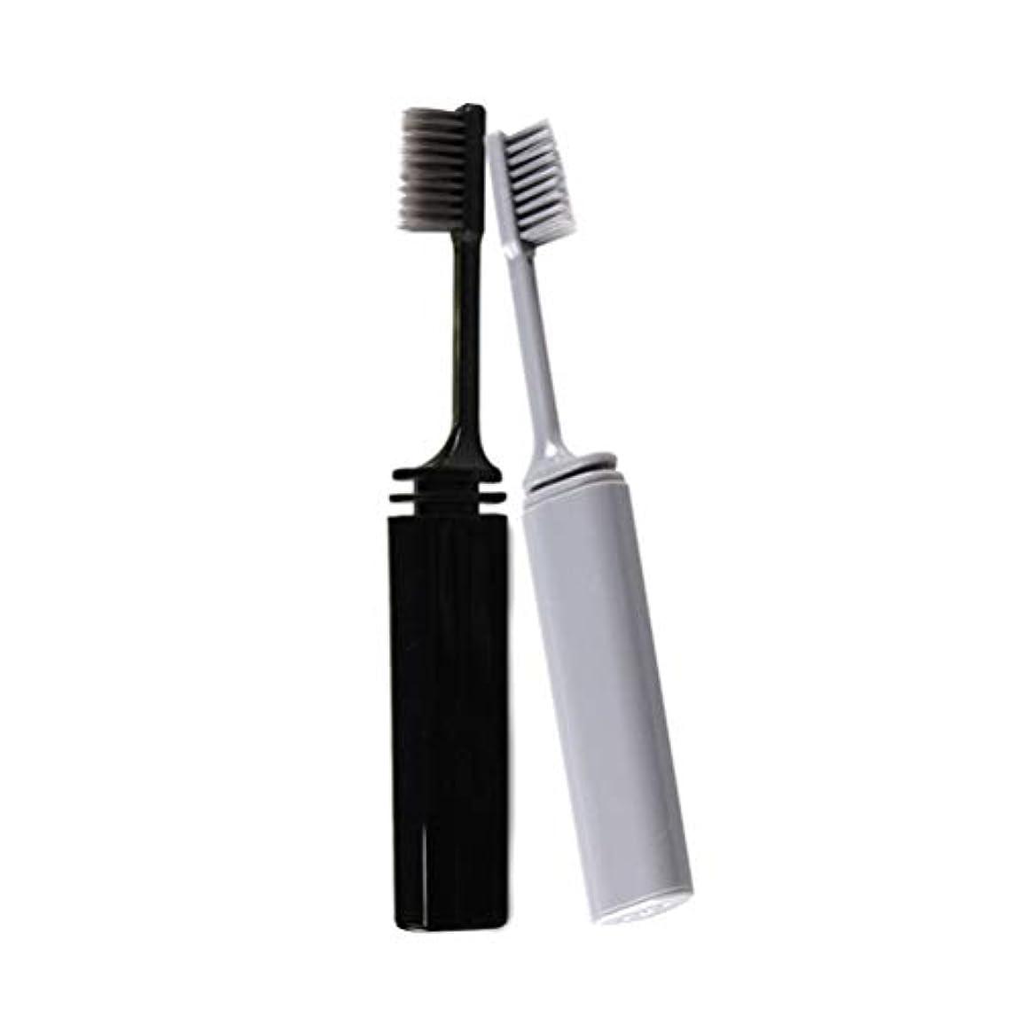 神のデュアルリーンHealifty 旅行ポータブル歯ブラシクリエイティブ折りたたみ竹炭柔らかい剛毛歯ブラシ2本(グレー+ブラック)