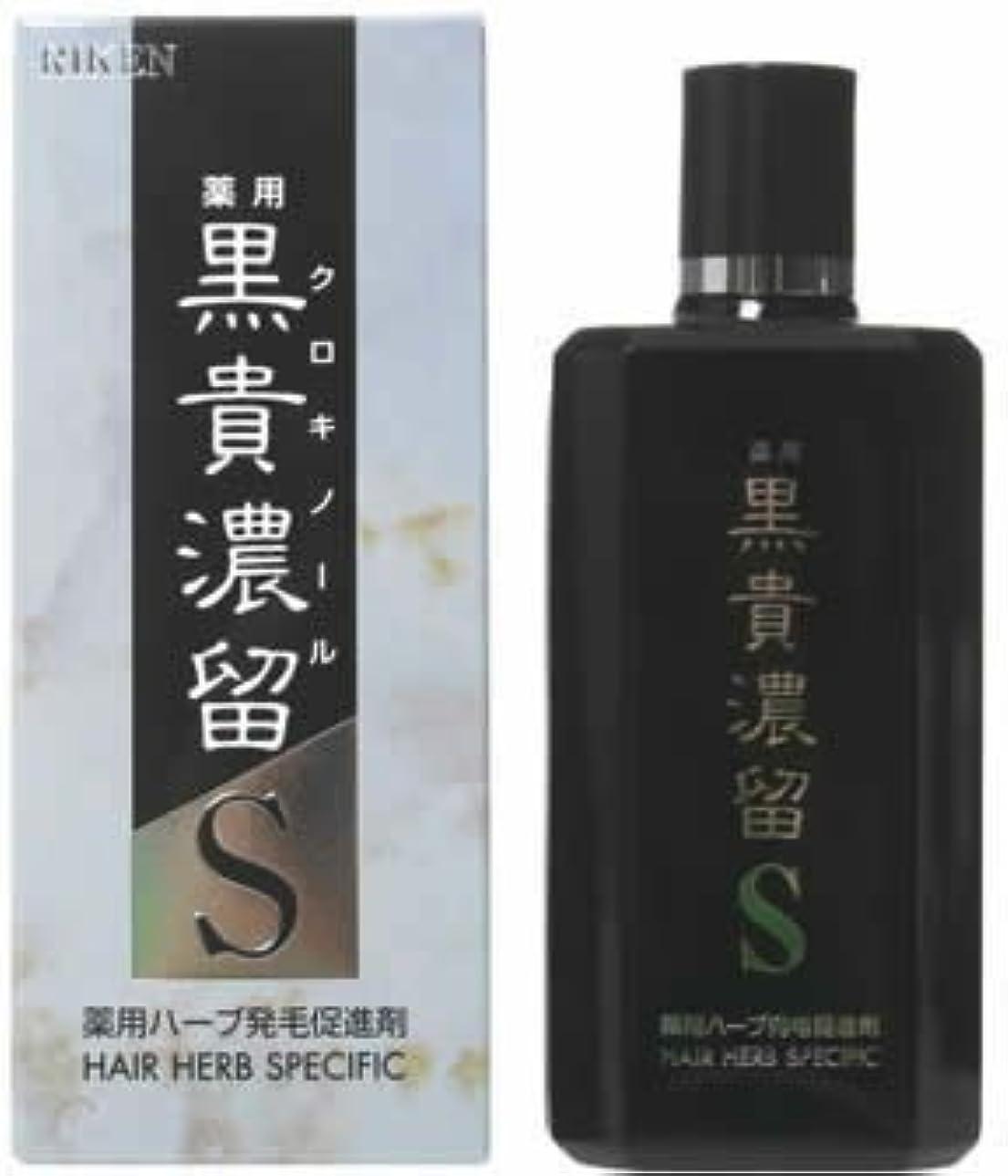 ソロ強風大使ユニマットリケン 黒貴濃留S(クロキノールS) 150ml