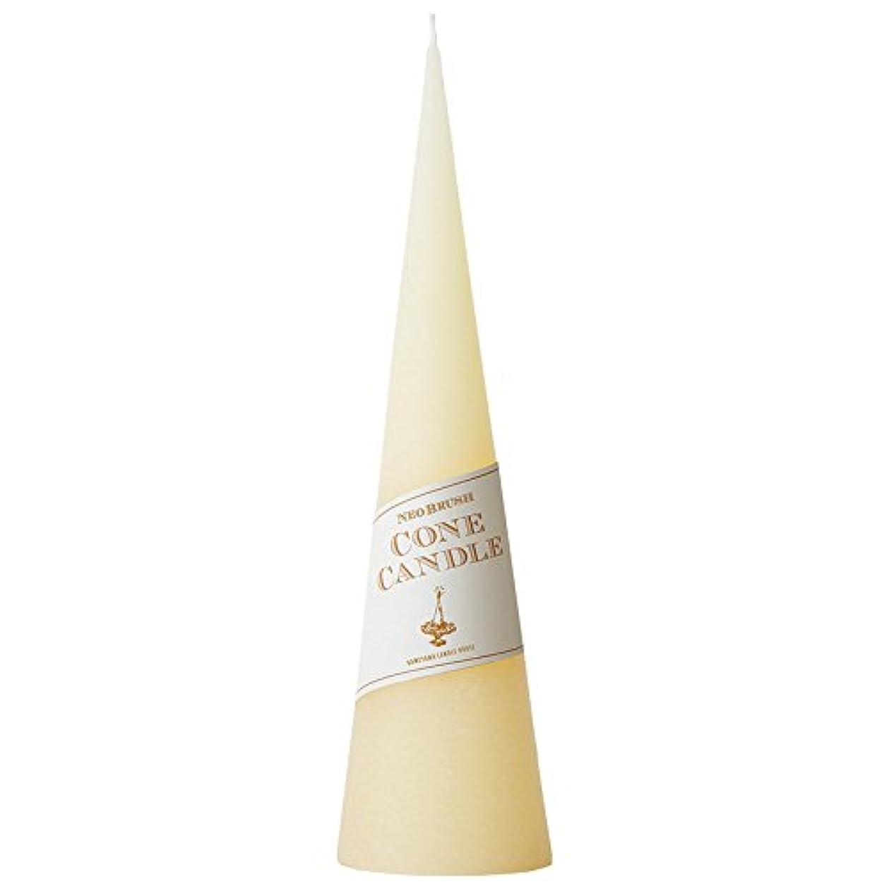 誇りに思う実験をするヒップカメヤマキャンドルハウス ネオブラッシュコーン キャンドル 230mm アイボリー