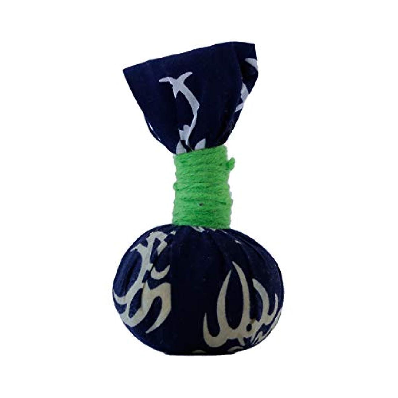 重要な提供された服を片付ける入浴剤「浴玉(Yokudama)/ジップバッグ入り」BATHLIER(バスリエ)華(はな)