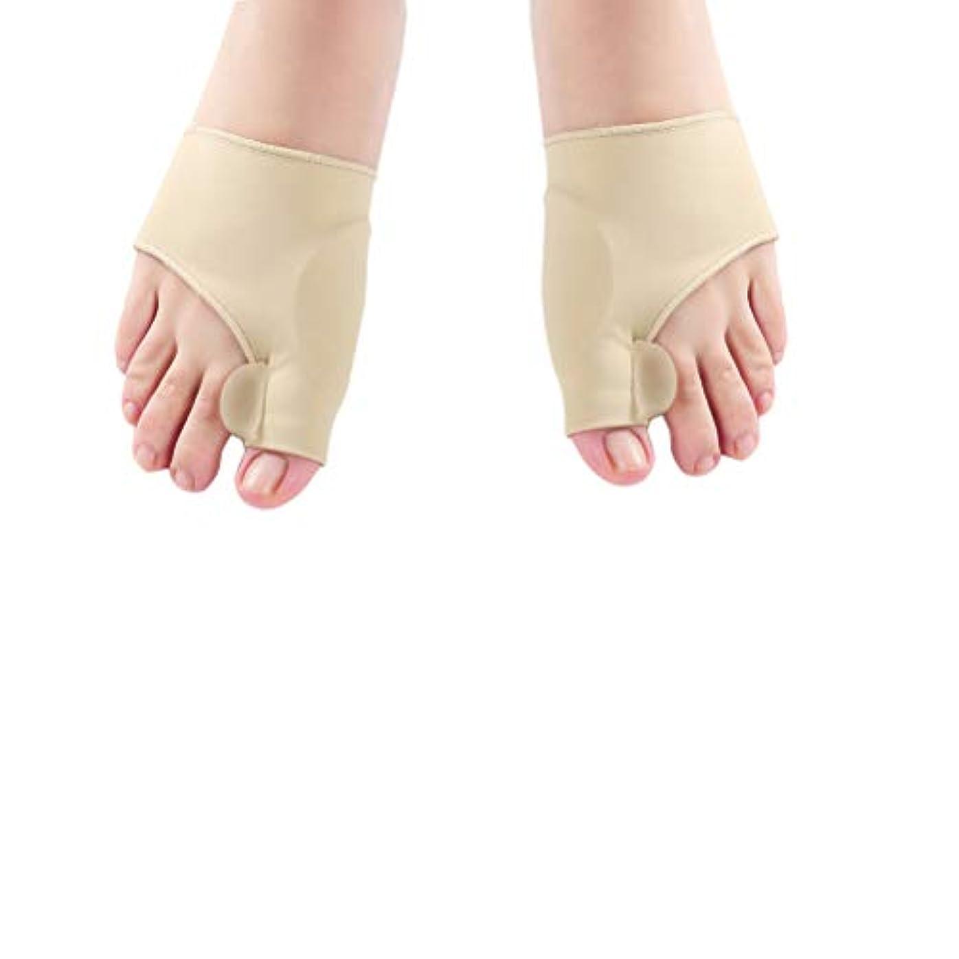 偉業若いフォルダHealifty un補正器のつま先の整形外科の外反母趾の補正子のつま先の整形外科の腱の副木の親指の区切り記号の昼と夜の使用のための痛みの軽減 - サイズL(カーキ)