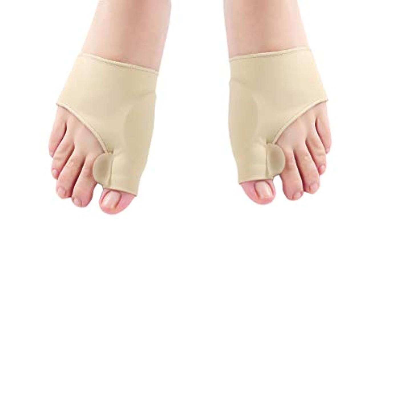 ペックティームリーHealifty un補正器つま先矯正外反母趾矯正器親指整形外科用腱板副木親指分離器鎮痛剤昼夜使用 - サイズs(カーキ)